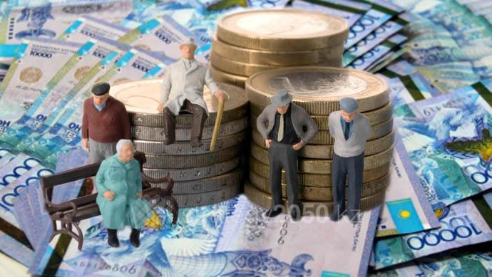 Повышение пенсий рф в 2017