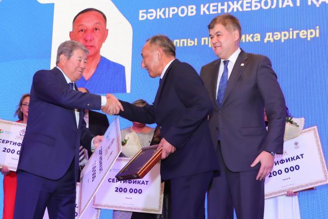В столице наградили врачей проекта «Медицинские поезда» | Strategy2050.kz