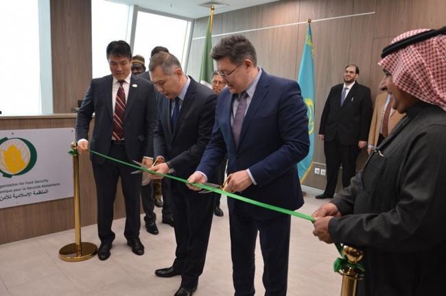 Штаб-квартира ИОПБ открылась в Нур-Султане   Strategy2050.kz