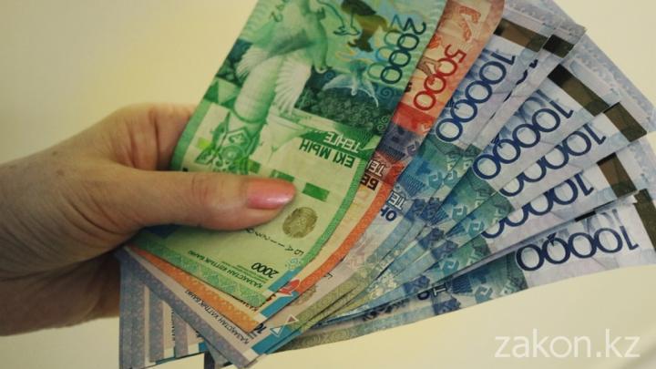 деньги в долг от частных лиц под расписку краснодарский край