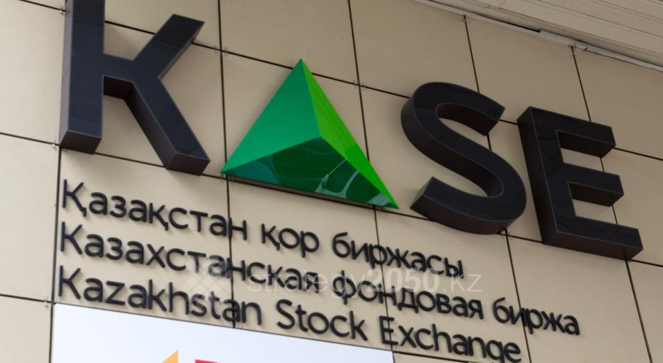 KASE: что происходит на фондовом рынке Казахстана   Strategy2050.kz