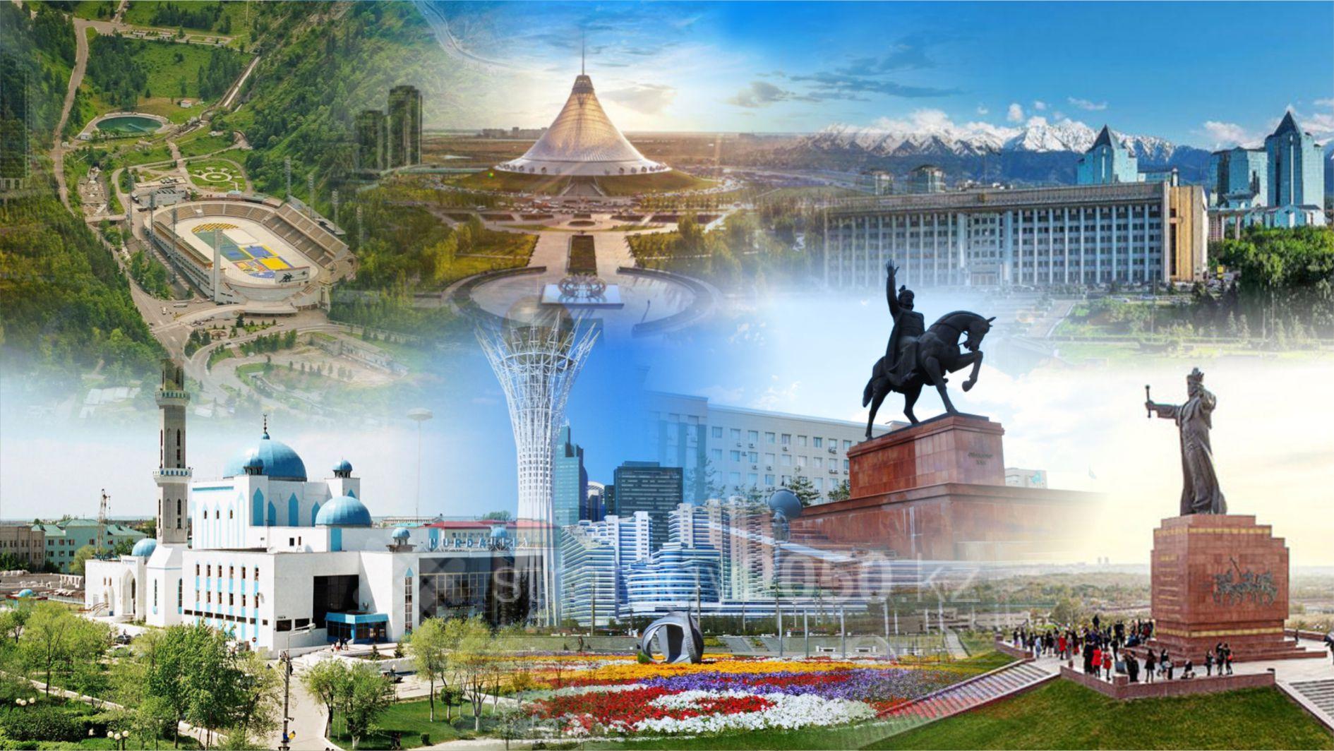 открытки города казахстана приколисты ежедневно сочиняют