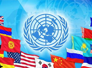 Kazakhstan and UN's cooperation discussed in NY