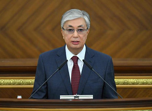 Tokayev's main initiatives announced in the 2020 State-of-the-nation-Address