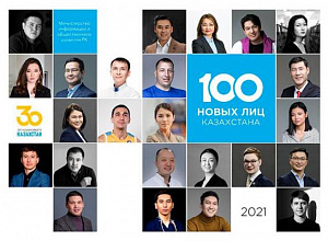 KAZAKHSTAN'S 100 NEW FACES PROJECT