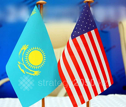 How official visit of Kazakh Foreign Minister to US was held?