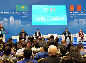 Kazakh-Mongolian Business Forum kicked off in Kazakh capital