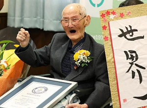 World's oldest living man died at age 112 in Japan