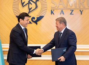 Samruk Kazyna and Mayor's Office of Nur-Sultan sign coop memo