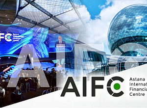 AIFC: main attractor of investment in Kazakhstan