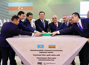 Kazakh and Azerbaijani Prime Ministers launch construction of fiber optic links under the Caspian