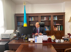 Kazakhstan presented its investment opportunities for Israeli companies