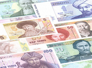 Day of tenge: Ensuring financial stability and strengthening (REVIEW)