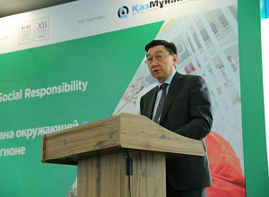 First SPE Symposium took place in Nur-Sultan