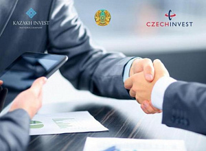 KAZAKH INVEST and Czech Invest shared best practices in attracting investments