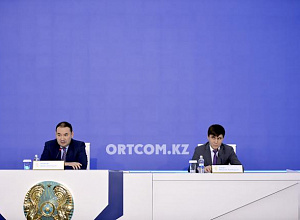 Kazakh exporters to be provided with service support
