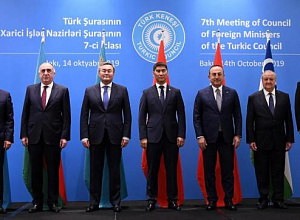 Turkic States' foreign ministers welcomed Uzbekistan's accession to the Turkic Council