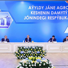 Tokayev held a meeting on agriculture issues