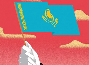 Why the upcoming Kazakh election is important to the West