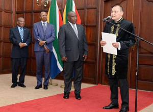 South Africa and Kazakhstan unite to address global issues
