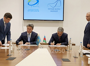 Kazakh First President's Library, Heydar Aliyev Center expand coop