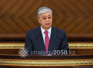 Tokayev delivered first address as President