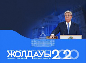 7 key principles of Kazakhstan's new economic course