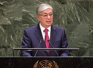Tokayev's full statement at general debate of 74th UNGA session